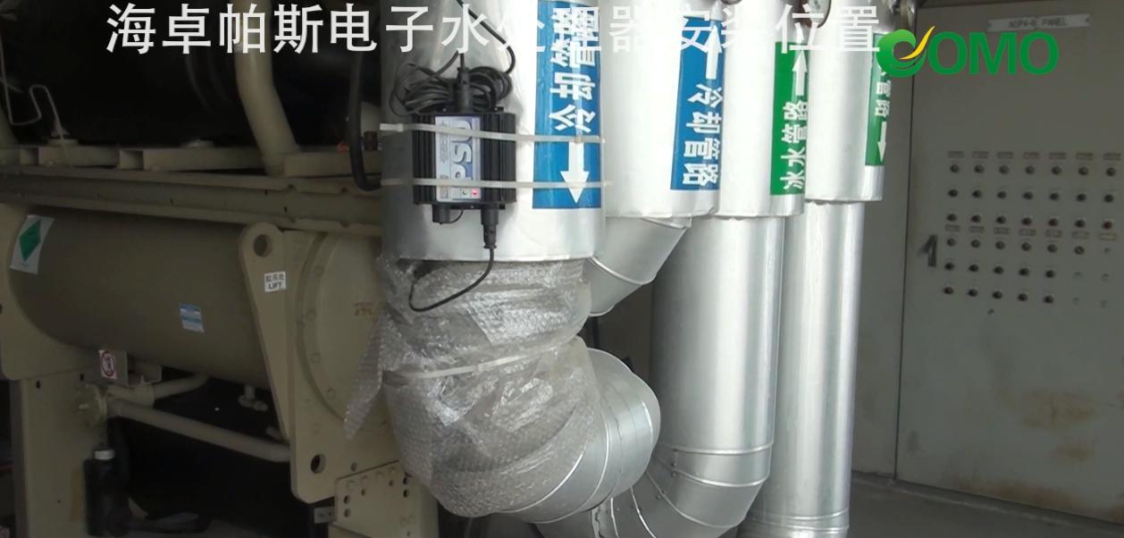旺诠海卓帕斯冷却系统除藻水处理客户案例