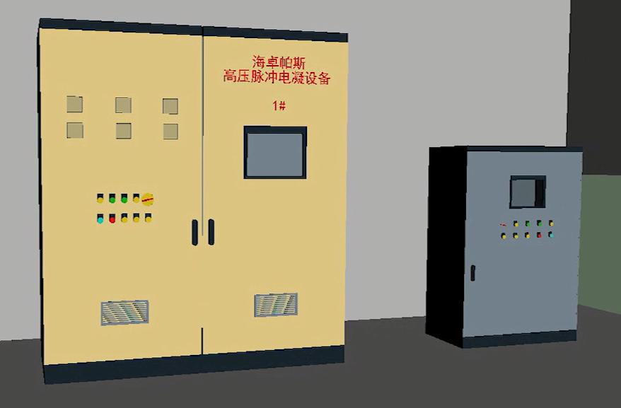 东北某化工使用海卓帕斯电子水处理器项目案例