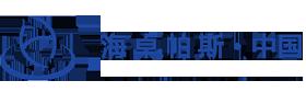 上海科莫系统科技有限公司